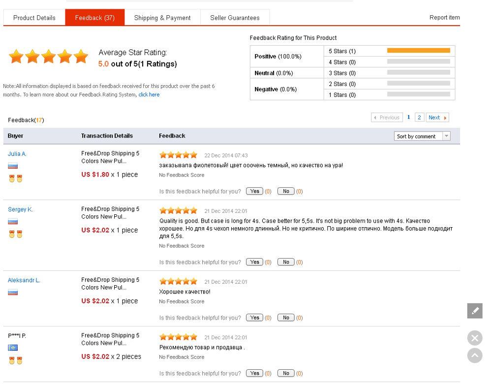 Jak kupować na Aliexpress (2)